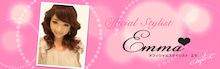 $エマオフィシャルブログ「エマのビューティー☆ママブログ」Powered by Ameba