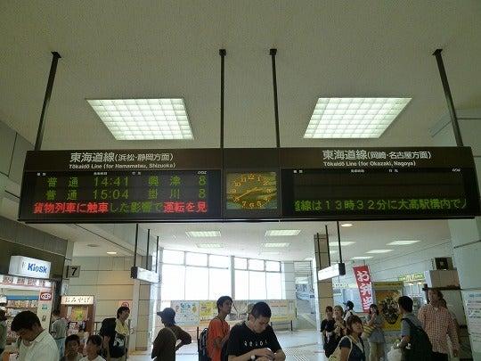 Go My Wayな stuart日記-Tki11_01
