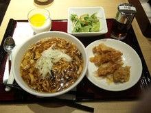 ココカラブログ~福岡専業主婦日記~