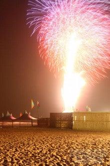さまそ日記~2011年夏~-花火
