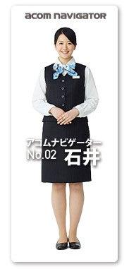 $石井七海 オフィシャルブログ-acom