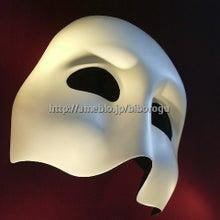 びぼうろぐ-Phantom of the opera