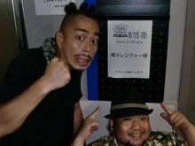 縄☆レンジャーランド-CIMG1410.JPG