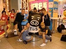 縄☆レンジャーランド-CIMG1411.JPG