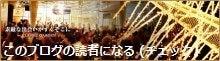 婚活パーティー・お見合いパーティー  クラシックガーデン 代表取締役オフィシャルブグ