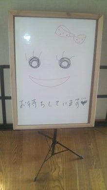 新宿駅ヒーリングマッサージ癒しの女性サロン-2011081512420000.jpg