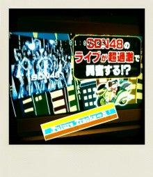 $テレビ朝日「Future Tracks→R」公式ブログ-SDN48