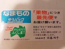 $ミルキー日誌(Ameba)