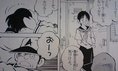まんが栄養素-アイドルA 1巻