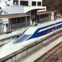 リニア中央新幹線を見…