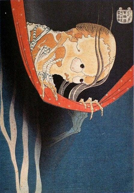 パンデモニウム-小幡小平次01 葛飾北斎 百物語 こはだ小平次