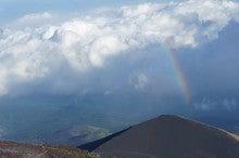 綴-rainbow