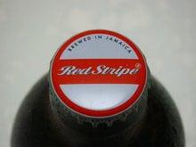 下戸でも美味しく飲めるビールはあるのか?-レッドストライプ 栓