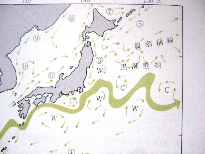 環境とエネルギーを考える-日本近海の海流