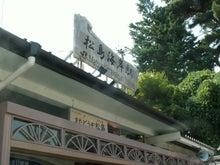 Keep  Yourself  Alive-松島海岸駅