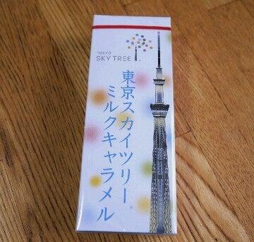 Asako Style-スカイツリー0816