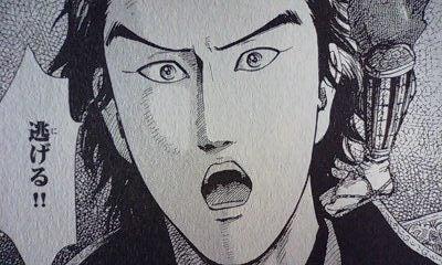 まんが栄養素-信長協奏曲 5巻