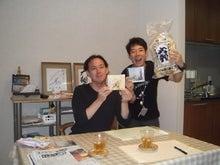 友近890(やっくん)ブログ ~歌への恩返し~-DSCF5224.jpg
