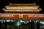 在宅中国貿易:鈴木正行の個人輸入で稼ぐマニュアルの口コミ・感想・評価・レビュー