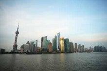 在宅中国貿易:鈴木正行の個人貿易マニュアルを実践した方の口コミ・評判・評価・レビュー