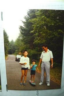 別冊リツコング-33年前の写真