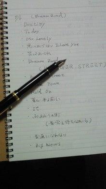 石川よしひろ オフィシャルブログ「ギリギリ in my life!!」Powered by Ameba-201108171637000.jpg