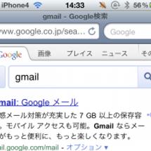 Googleアカウン…