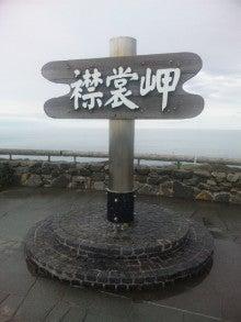 【台風さん】北海道プチ縦断帰省日記【来ないでね】-110817_142021.jpg