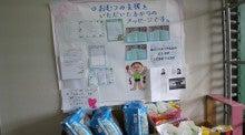 $OHANA JAPAN-ひまわり2