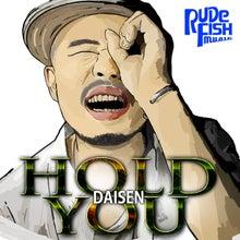 $RUDE FISH MUSIC Blog-DAISENジャケ