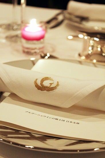 ヒーちゃんの美味しく頂きます日記-テーブル