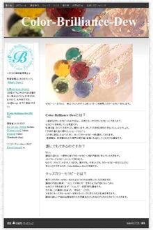Color-Brilliance-Dew