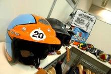 別冊リツコング-かわいいヘルメット