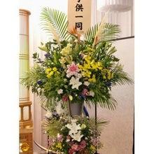 $はらはな・㈲原花店のブログ