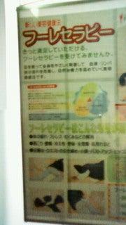 ひょっとすると…ひょっとするかも。浦和小町の戯れ-201108181817000.jpg