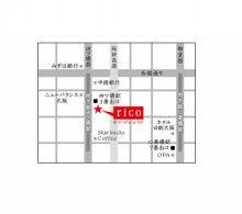 $rico 高崎 健介のブログ-map