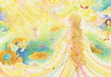KAORU ART 美園生薫公式ブログ-『自分になっていく』