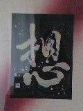 佳翠の教室-CA390139-0001-0001.JPG