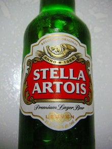 下戸でも美味しく飲めるビールはあるのか?-ステラ・アルトワ