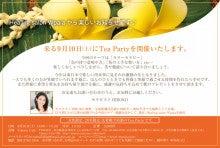 $Hirokoの気まぐれDiary