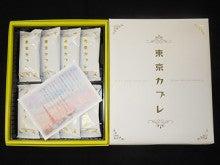 アイエム榎本考修のブログ-東京カブレ360P