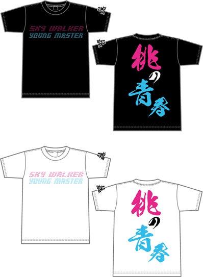 壱張羅ブログ-桃の青春Tシャツ