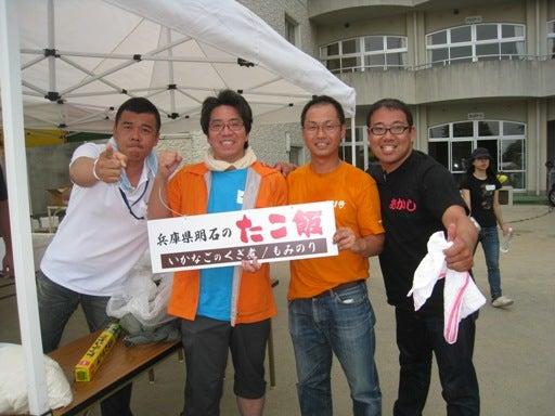 社団法人明石青年会議所  活動ブログ2011-7338