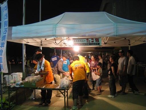 社団法人明石青年会議所  活動ブログ2011-7511