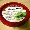 ハーゲンダッツ/抹茶が苦手な人にオススメ!抹茶入門「抹茶のクッキー&クリーム」の画像