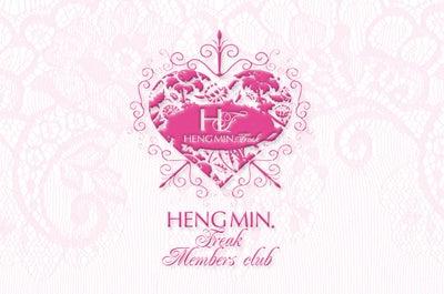 HENGMIN BRAND