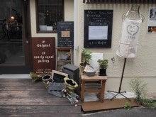 野うさぎ企画のブログ