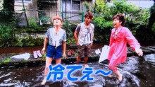 水と蛍と夢あるまちづくり           志村はじめの 「少閑万感」