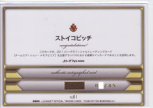 紫炎ブログ 「古都の葉 ~コトノハ~」