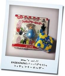 chocobanditzのブログ-bean's vol.11.jpg
